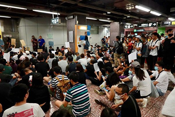 何堅:香港風雲生變 「反送中」如何贏得勝利