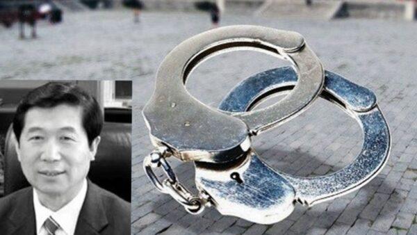 吉林长春原副书记被起诉 官方指权色交易