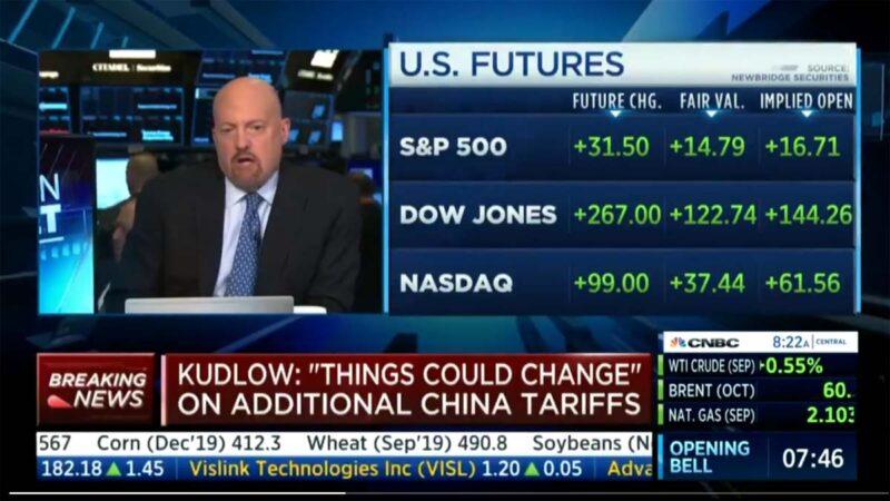 川普擬將中企踢出美股市 阿里股票和人民幣暴跌