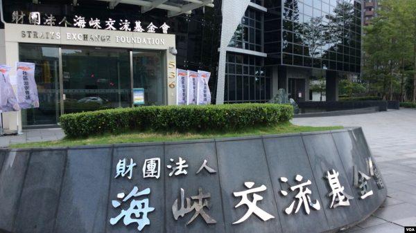 令人吃惊!至少149名台湾人在大陆先后失联