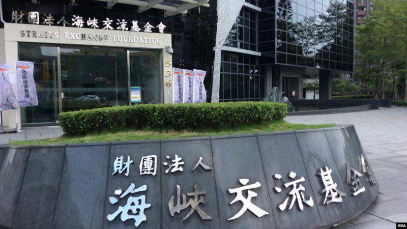 令人吃驚!至少149名台灣人在大陸先後失聯
