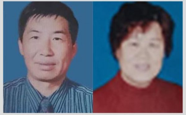 河北医学专家李延春夫妇 遭非法判刑