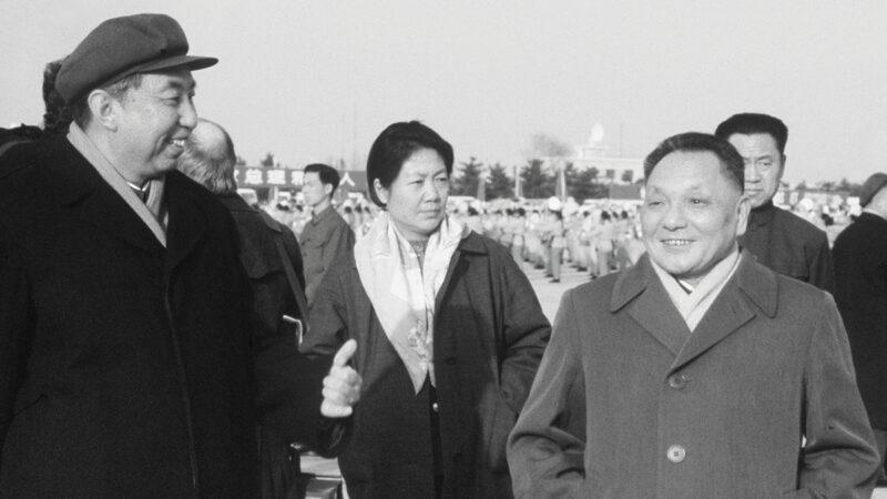 鄧小平差點4換黨魁 江澤民險被拿下