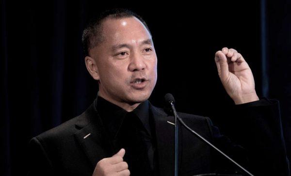 美媒:中共密谋砸30亿美元 引渡郭文贵回中国