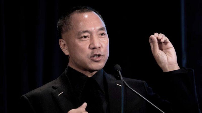 美媒:中共密謀砸30億美元 引渡郭文貴回中國