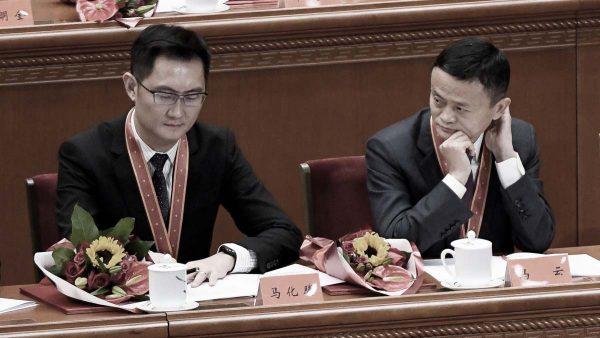 馬雲剛退馬化騰卸任騰訊法人 新一輪「殺豬」開始?