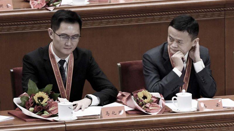 马化腾走人内幕:腾讯阿里拒绝上缴客户数据