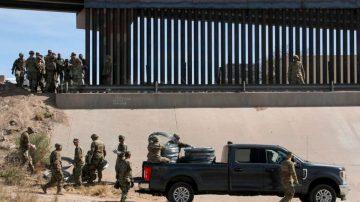 美國新移民法案