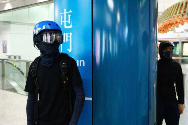 光复屯门游行获胜诉 港9.21游行照常启动