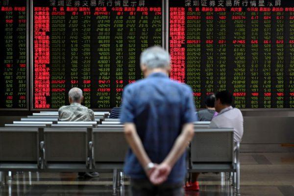 中國兩A股突遭調查 13萬股民踩雷