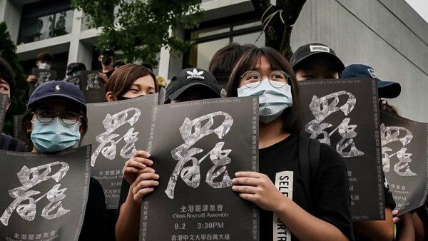 【直播回放】9.3香港金鐘添馬公園「全民三罷 退無可退」集會