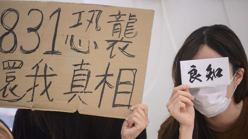 桓宇:香港死亡列车继之被自杀 中共测试西方底线