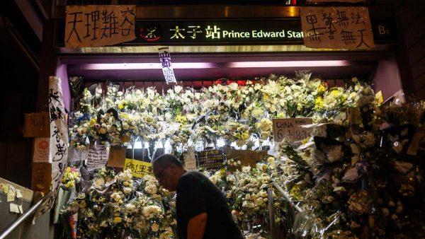 网传港警谈判专家当众说漏嘴 承认太子站打死人