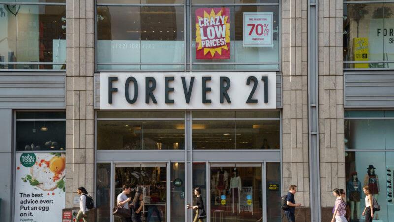 不敵網購衝擊 Forever 21聲請破產停40國營運