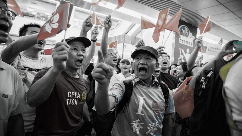北京消息:中共调几十亿资金 分两路压制反送中