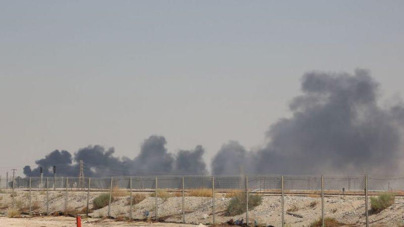 周曉輝:沙特石油設施被炸 美國為何要警惕中共?