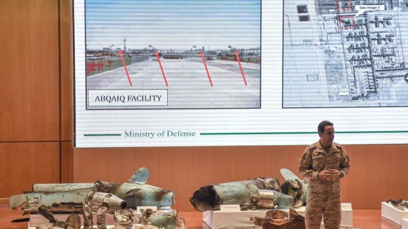 沙特石油設施遇襲 川普對伊朗施制裁派部隊防禦