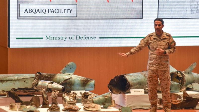 沙特展示襲擊油庫武器殘骸 指伊朗「無可否認」