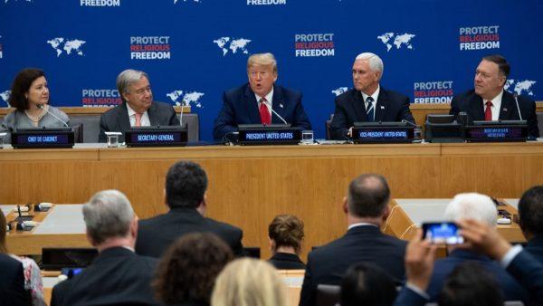 川普在联合国总部演讲 促宗教自由(中文翻译)