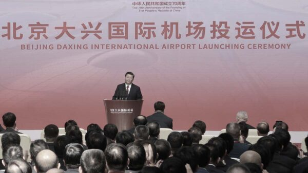 習近平親自宣布通航 北京大興機場監控或史上最嚴