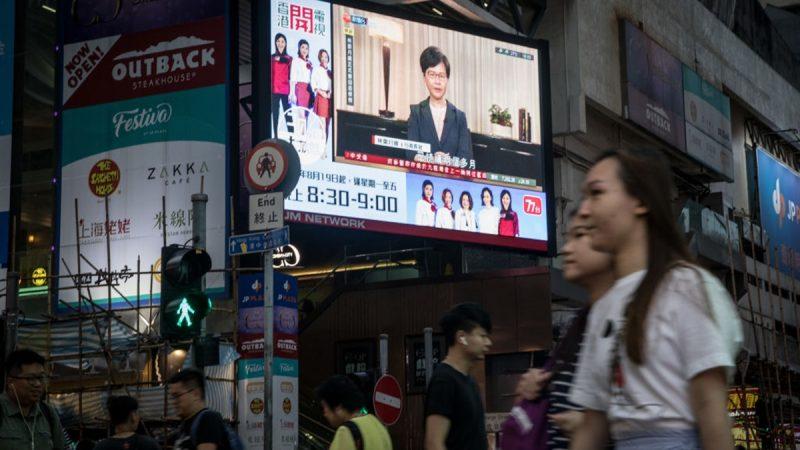 """【睿眼看世界】""""送中条例""""正式被撤回 香港看到了曙光 中国大陆也暗流涌动"""