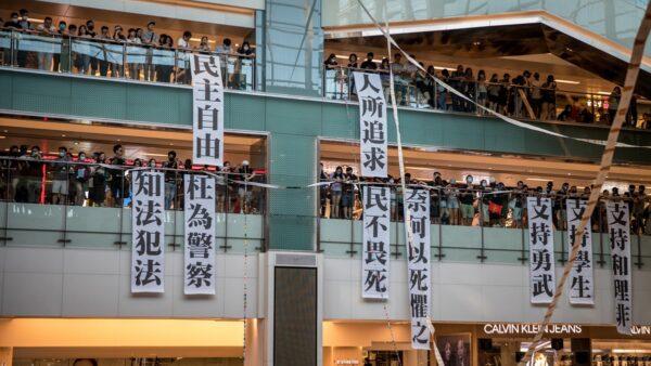 章家敦:反送中抗争或促中共政权瓦解