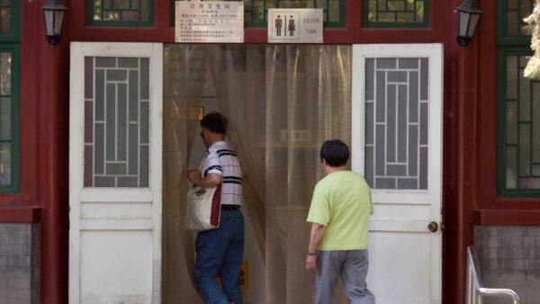看十一阅兵要穿尿不湿?北京公厕奇葩规定出台