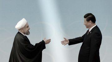 川普將大幅加強制裁伊朗 中共巨額投資面臨大風險