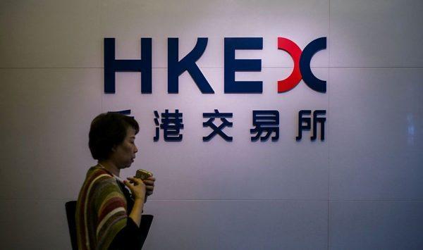 香港敏感時刻 港交所斥巨資欲購倫交所
