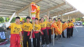 尔湾中秋园游会 中国特色表演受关注