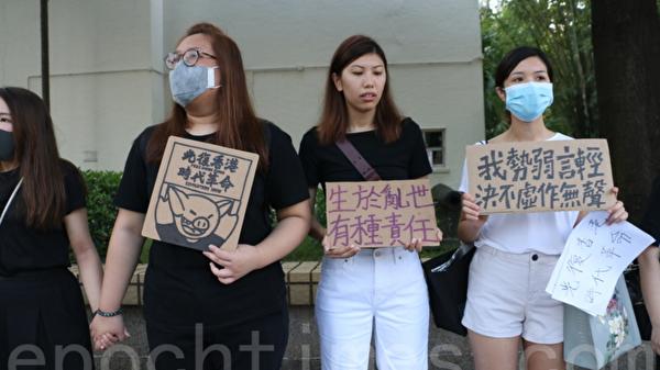 """可心:从香港学生""""生于乱世,有种责任""""说起"""