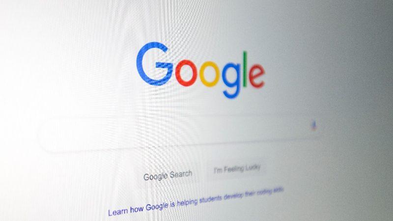 全美50州區劍指谷歌 正式發起反壟斷調查