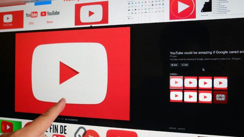 谷歌Youtube搜集儿童个资 被罚1.7亿美元
