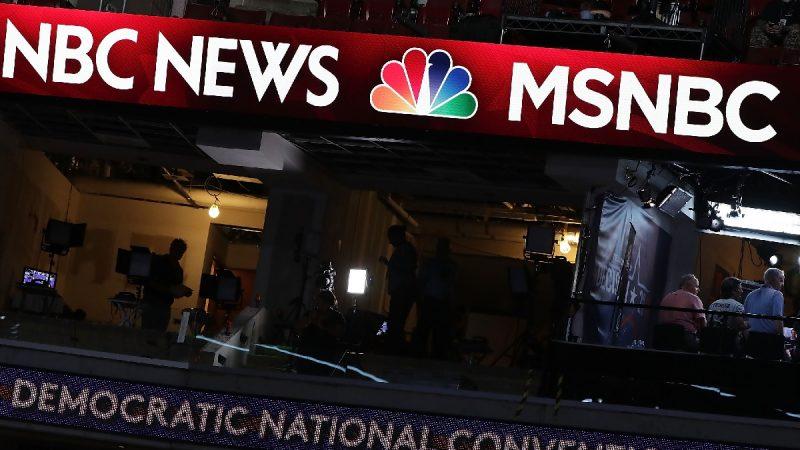 川普:MSNBC比CNN更假 完全喪失可信度