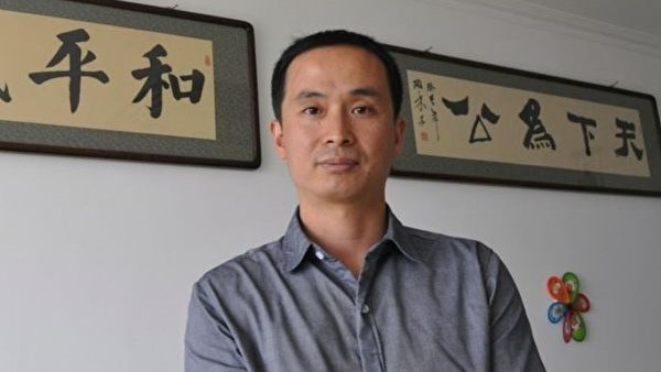謝燕益:法輪功學員張莉敏一案之無罪法律意見書