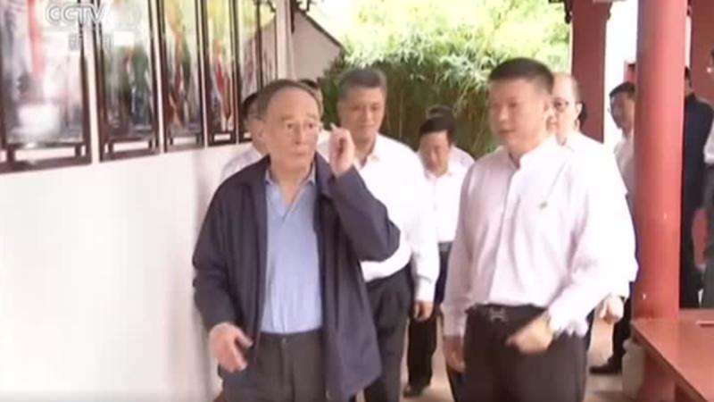 香港局势几近失控 党媒报王岐山广东调研