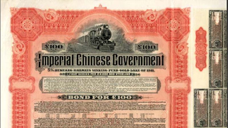 川普又添貿戰新武器 彭博:美擬追索萬億清朝債