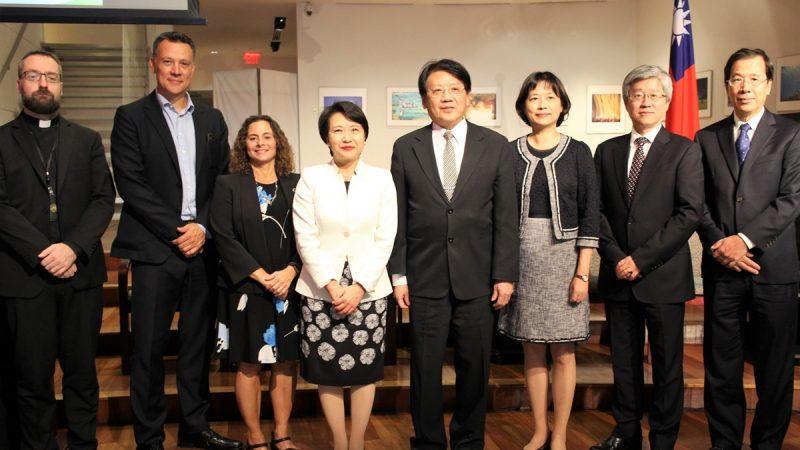 台北經文處紐約辦國際研討會:台灣是全球永續發展重要夥伴