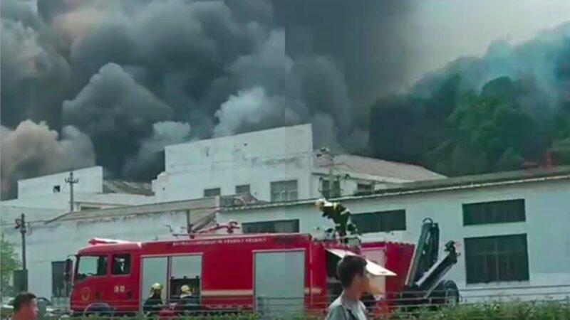 """""""国殇日""""前噩耗频传 浙江一工厂火灾至少19死"""