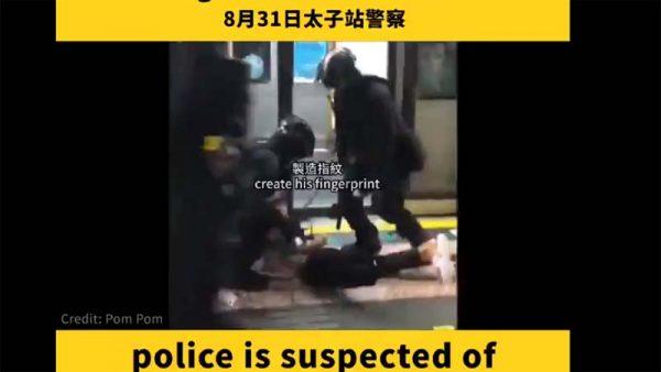 """视频:港警太子站乱抓市民 当场伪造""""暴动""""证据"""