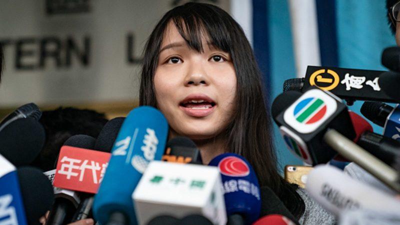 香港法庭打臉港府 法官判周庭勝訴