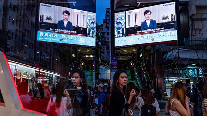 林郑宣布撤例现异常 5日中午开记者会释疑