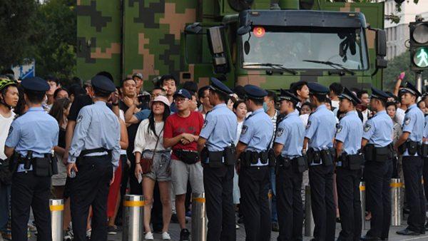 十一近 北京进入临战状态 机密文件流出