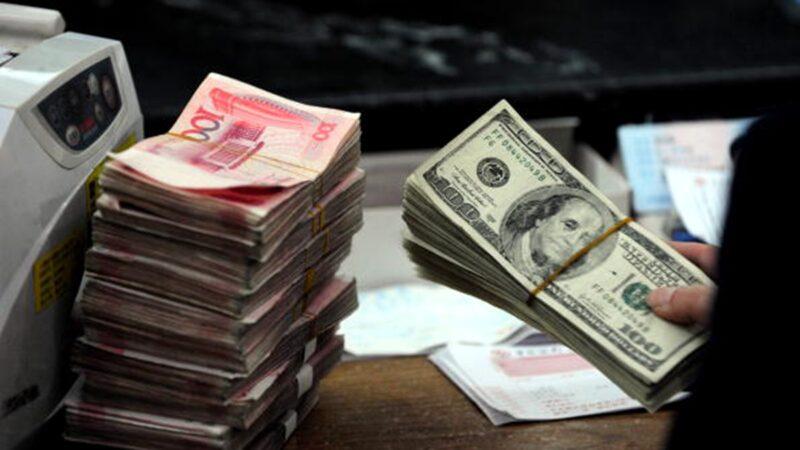 中共外債高達2萬億 外匯儲備幾乎為零
