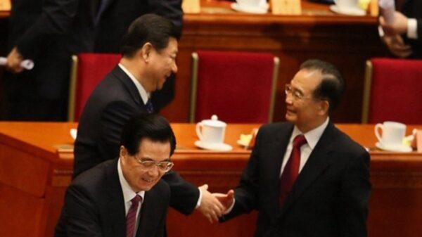 胡锦涛被架空 习近平亲眼看到