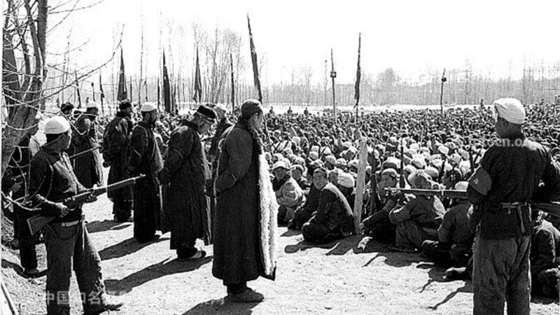 中共执政70年 害死多少中国人?