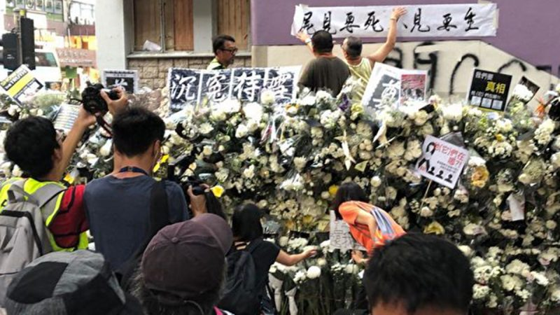 許茹:香港通靈人士看見亡魂 中共抵賴無用