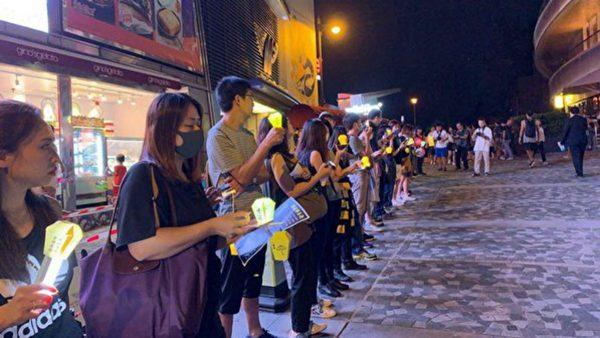 組圖:香港中秋奇景 人鏈、歌聲天地相輝映