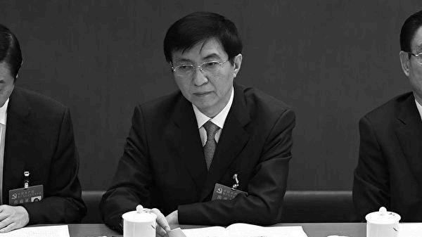 周晓辉:习近平警告王沪宁 断舍离是根本