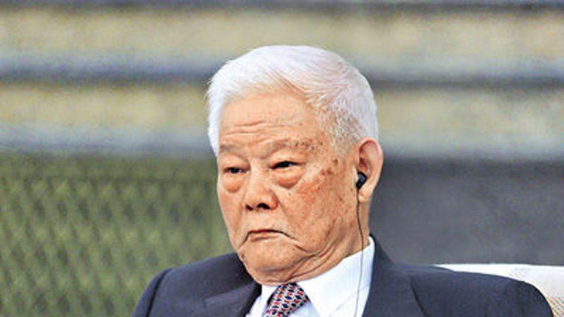葉劍英長子葉選平病逝 「政治豪族」第二代凋零